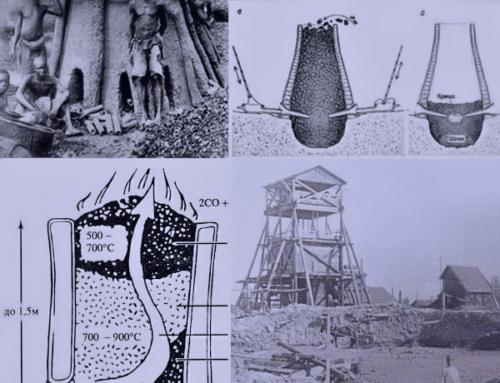 История возникновения металла.